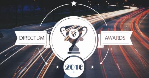 Лучшие проектыDIRECTUM Awards 2016