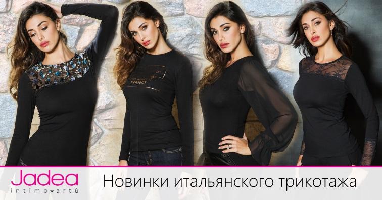 Коллекция блузок от Jadea 2019