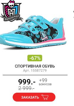 11e22cf15 Kari: Цены еще ниже! Скидки до 50% на всю весеннюю обувь! в ...