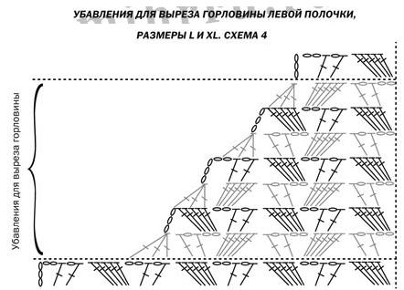 Кардиган крючком 6а (442x318, 93Kb)