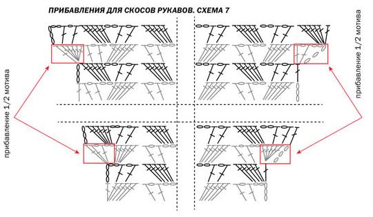 Кардиган крючком 6в (540x314, 129Kb)