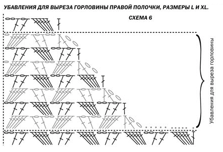Кардиган крючком 6б (449x306, 93Kb)