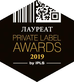 Лауреат private label