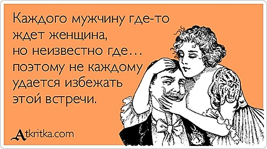 atkritka_1308738296_924