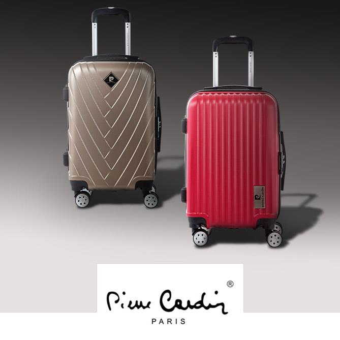 Pierre Cardin maletas