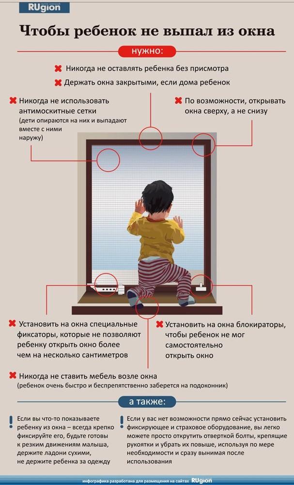 okna1.jpg