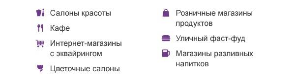 kassy-mail-01