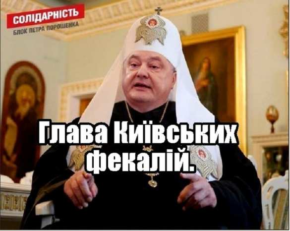 Порошенко вистории останется какгад, — священник Дмитрий Смирнов (ВИДЕО) | Русская весна
