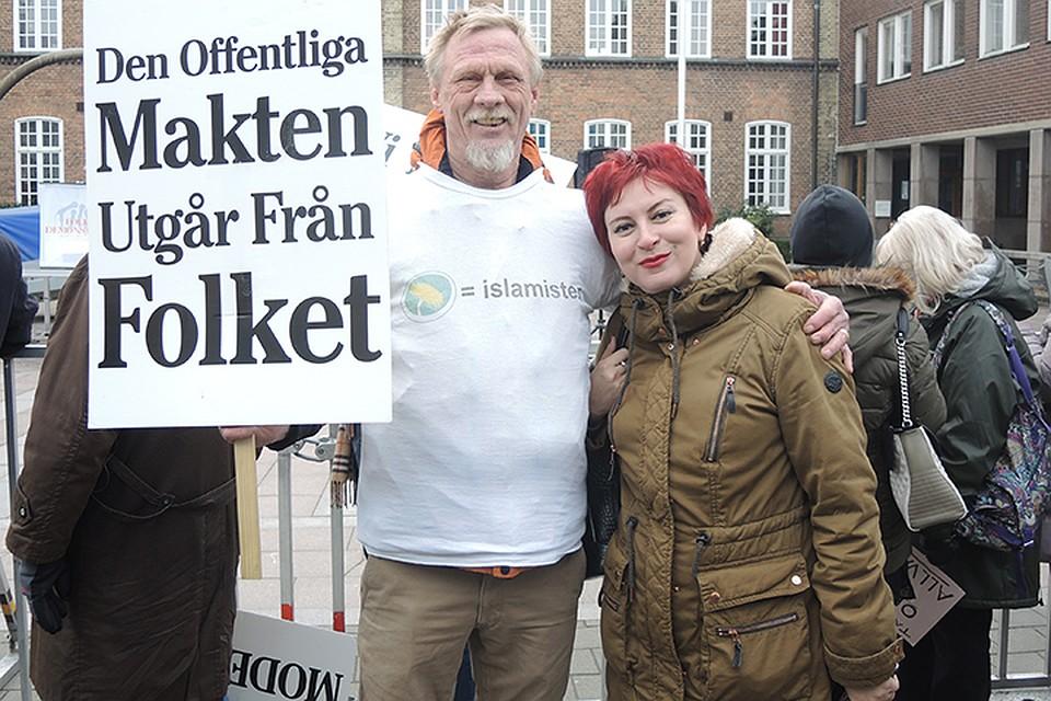 Наш корреспондент на демонстрации против вторжения мигрантов. На плакате: