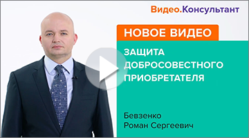 http://static.consultant.ru/images/photos/photo76018.png