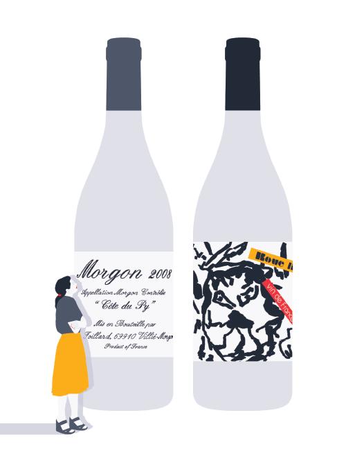 «Новые правила винолюбов»