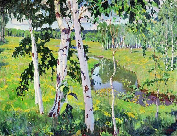 Пейзаж с рекой. 1913