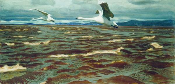 Лебеди над Камой. 1920