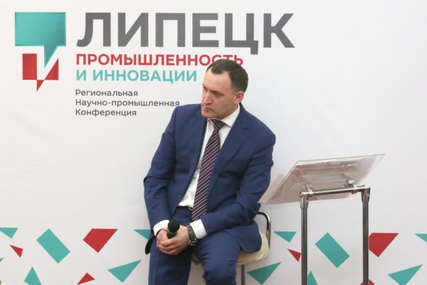 В Липецке обсудили механизмы повышения инвестиционной привлекательности особых экономических зон