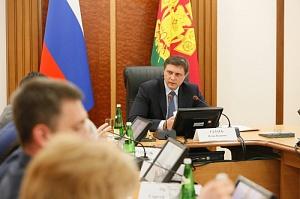 В Краснодарском крае создадут ПО для отслеживания инвестпроектов