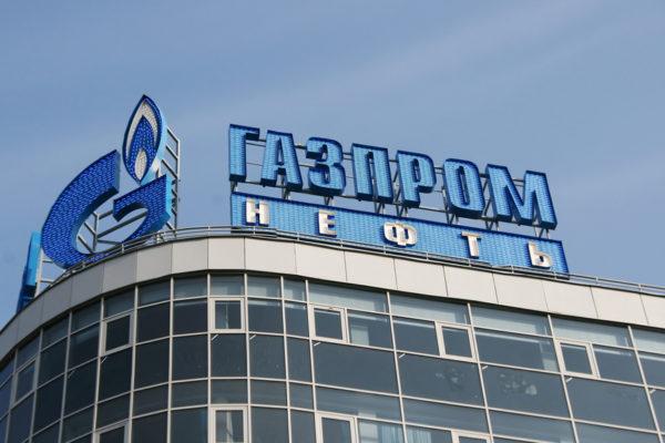 «Газпром нефть» поможет виртуальным технологиям