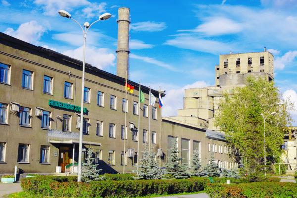 В Сланцах построят индустриальную площадку