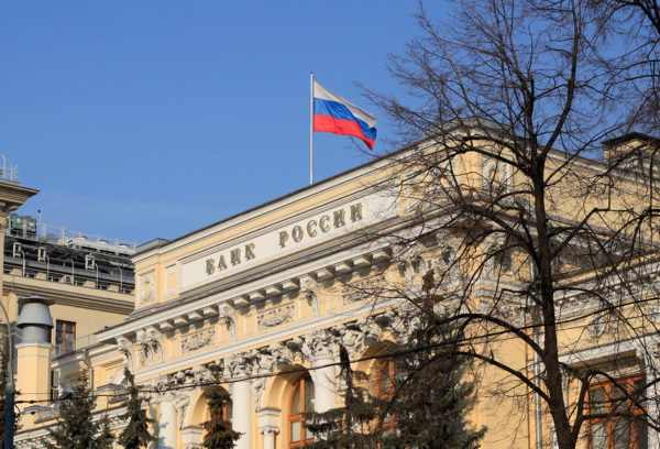 Центробанк: кибератаки на финансовый сектор усилятся