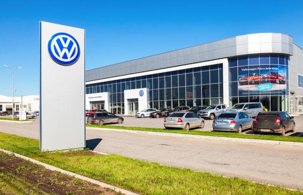 10% продукции российской Volkswagen ушло на экспорт в 2016 году