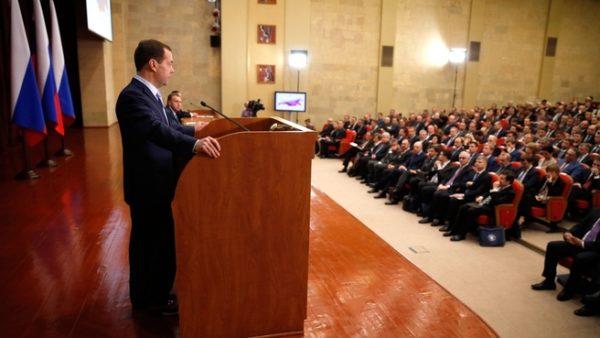 Блокчейн как средство от бюрократизации в России