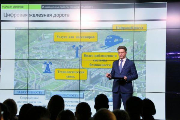 Через 20 лет на российских дорогах будет полно беспилотников