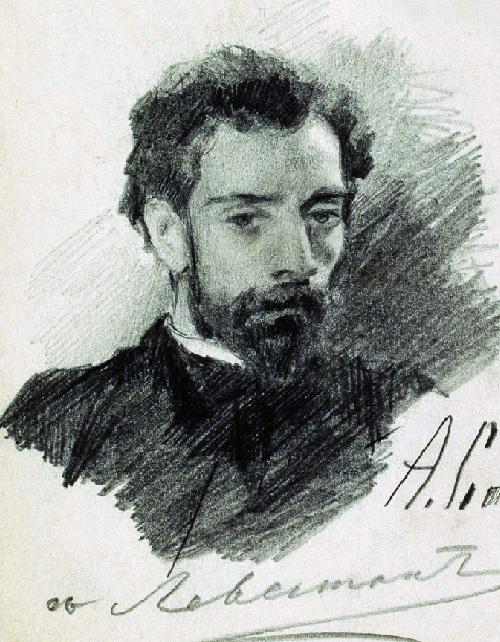 Портрет И.И.Левитана. Рисунок с автографом Левитана. (1888). Автор: Алексей Степанов.