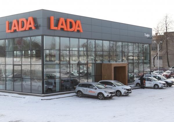 Открылся новый дилерский центр LADA в Республике Беларусь