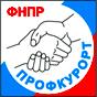 Логотип Профкурорт
