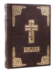 Библия в кожаном переплёте на церковно-славянском языке. Крупный шрифт.