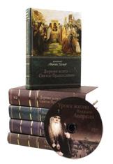 Архиепископ Аверкий (Таушев). Собрание творений в 5 томах.