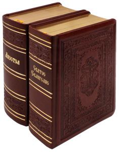 Святое Евангелие и Апостол. Кожаный переплет, подарочное издание. В двух книгах.