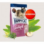 Happy Cat (Хэппи Кэт) Эдалт для стерилизованных кошек Альпийская Говядина [4 кг]