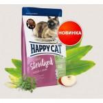 Happy Cat (Хэппи Кэт) Эдалт для стерилизованных кошек Ягнёнок [ 4 кг]
