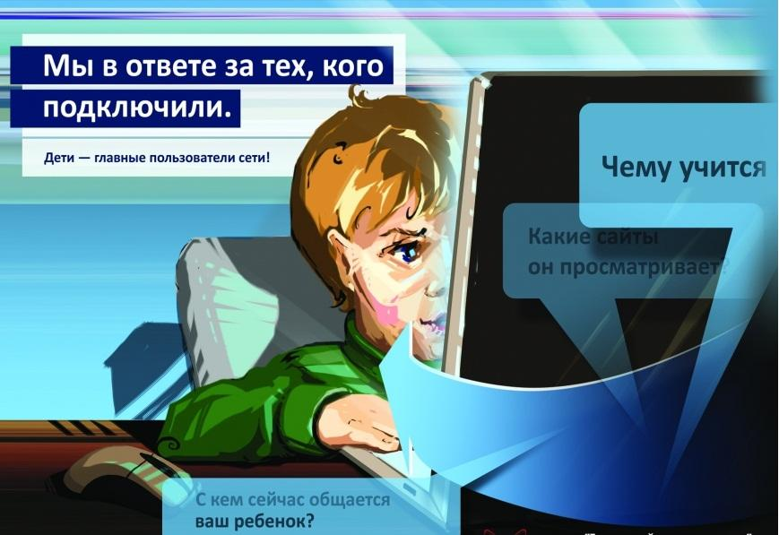 http://www.mnschool.ru/uploaded/7/3/7344f1c5467d5b0e00bb986decb8a766.jpg