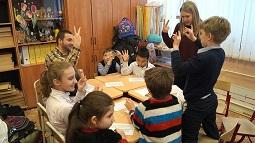 Вебинар 16 апреля об инклюзии в начальной школе
