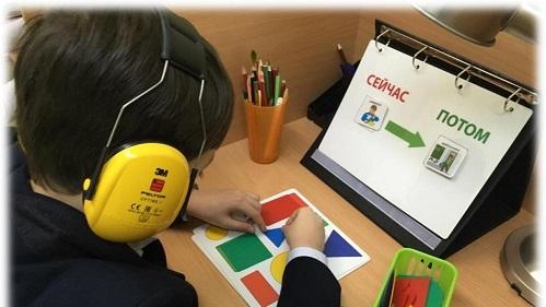 Вебинар 3 марта об использовании Ресурсной комнаты в работе с детьми с ОВЗ