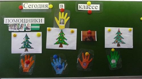 вебинар 22 апреля об организации образования детей с аутизмом в Воронежской области