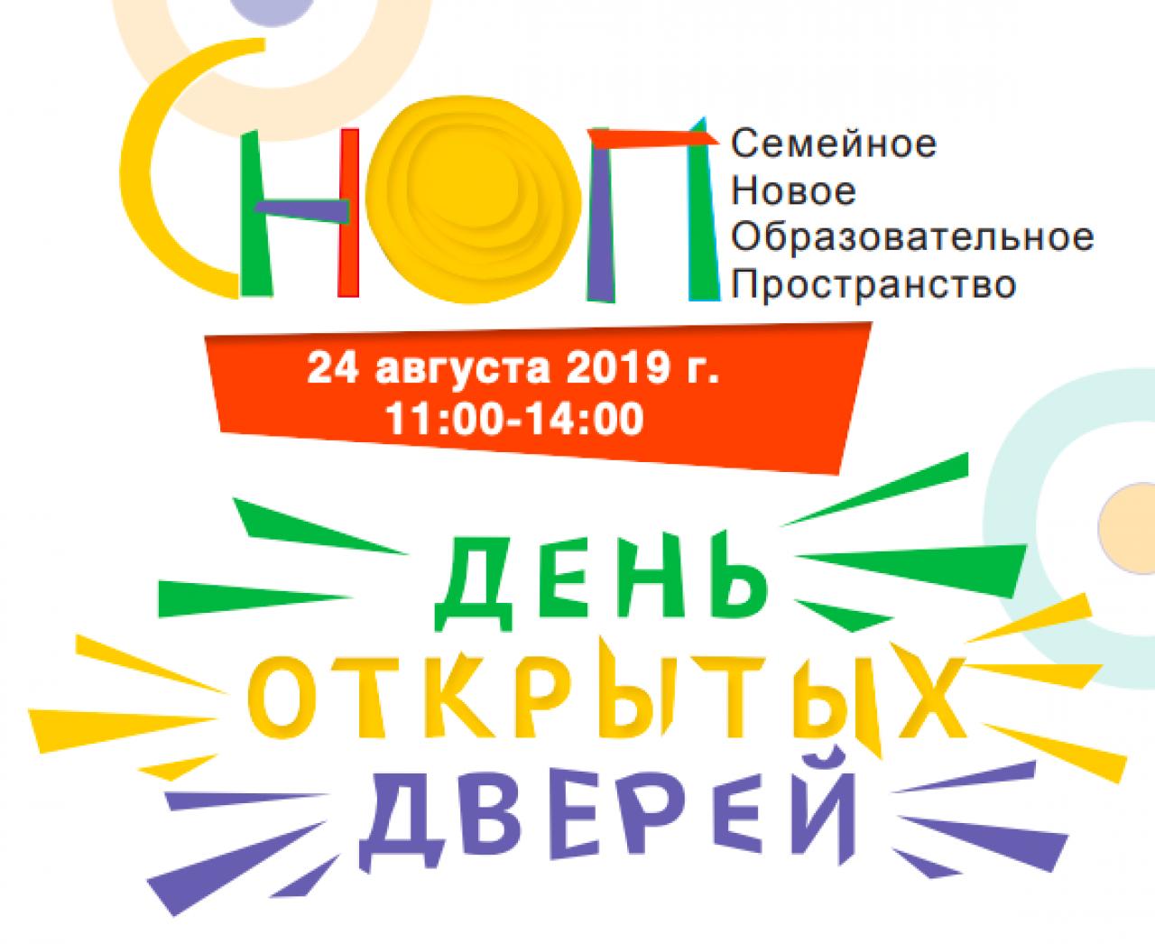 https://shkola-skazki.timepad.ru/event/184411/