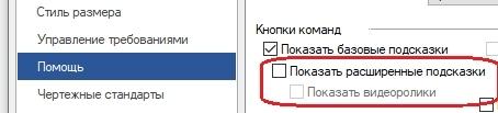 mailservice?url=https%3A%2F%2Fcadis.okde
