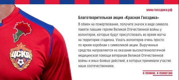 www.гвоздика.рф