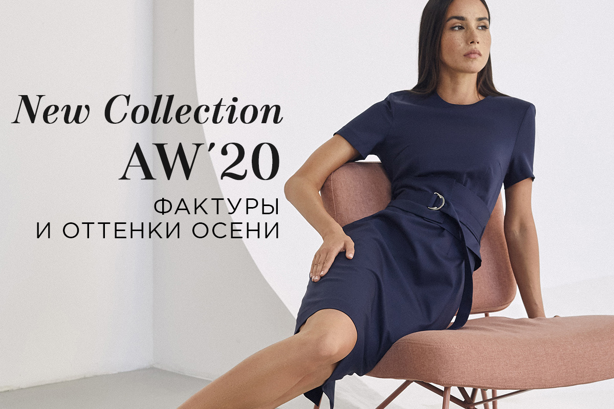 New Collection AW'20