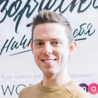 Андрей Благодар