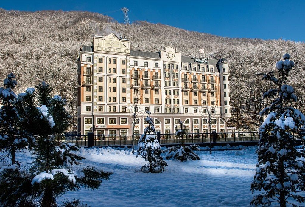 "Отель ""AZIMUT Hotel FREESTYLE Rosa Khutor"""