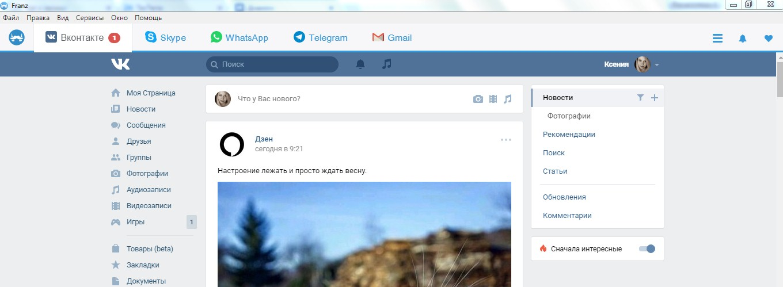 Вот так выглядит процесс работы со страницы «Вконтакте» во Franz