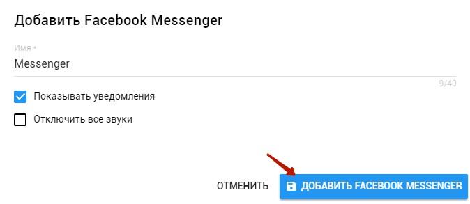 Нажмите на указанную кнопку