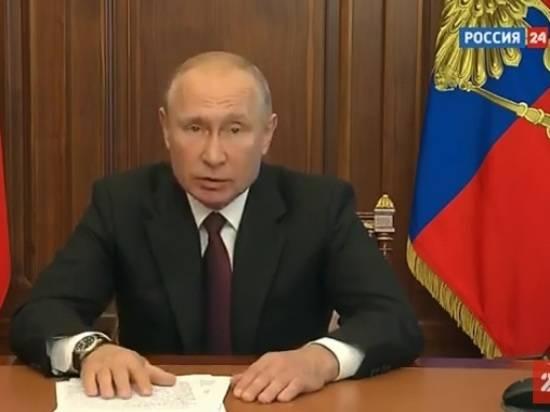 Путин объявил о выплате 10 тысяч рублей всем детям до 16 лет