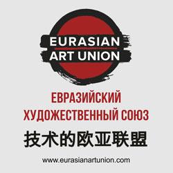 eurasianartunion.com