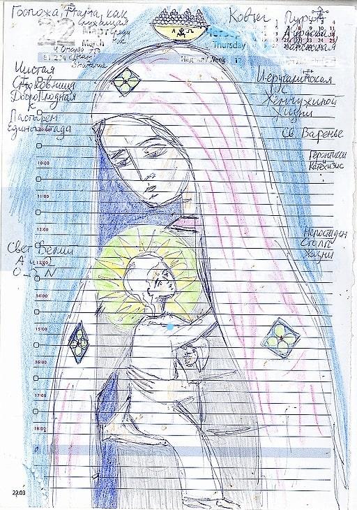 7 Églises d'Apocalypse c'est toute humanité maintenant Mailservice?url=https%3A%2F%2Fi50.servimg.com%2Fu%2Ff50%2F19%2F95%2F05%2F47%2Fmarief10