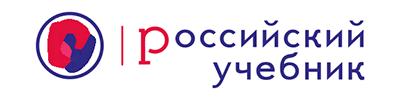 «Российский учебник»