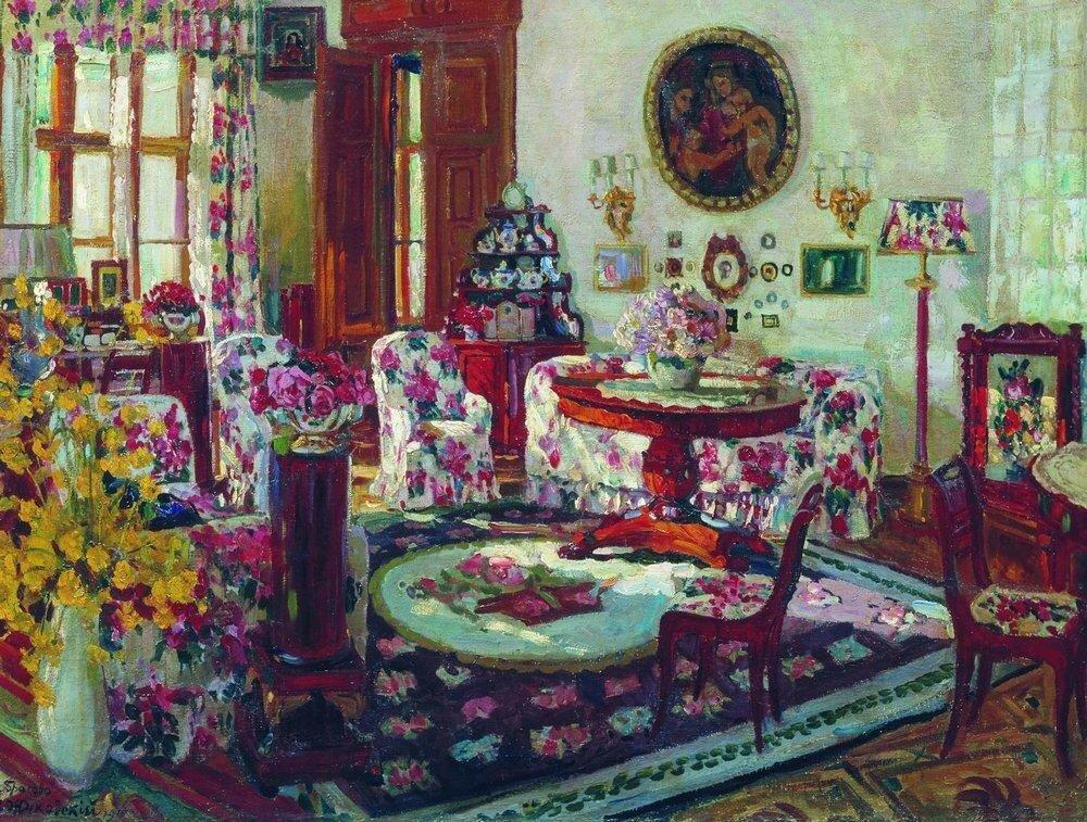 Малая гостиная в имении Брасово. 1916.jpg